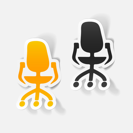 leather goods: realistic design element: office chair