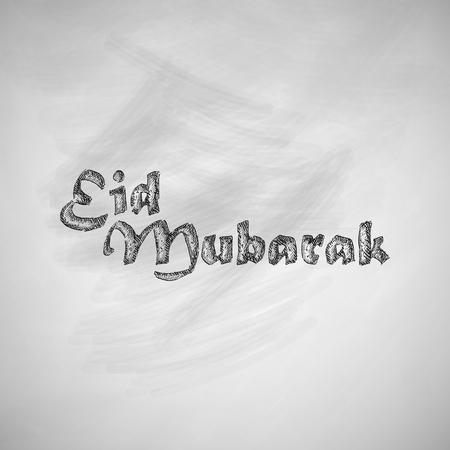 Eid Mubarak icon Vector