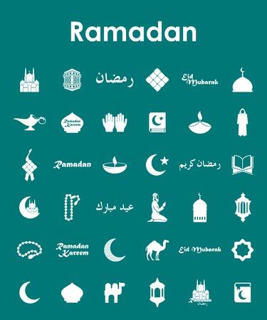 islamic prayer: Set of ramadan simple icons Illustration