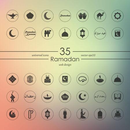 muslim prayer: Set of ramadan icons