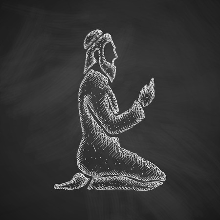 prayer: muslim icon Illustration