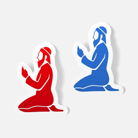 islamic prayer: realistic design element. muslim