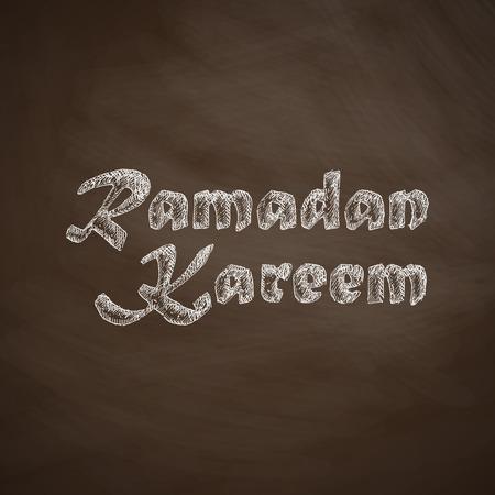 Ramadan Kareem icon Vector