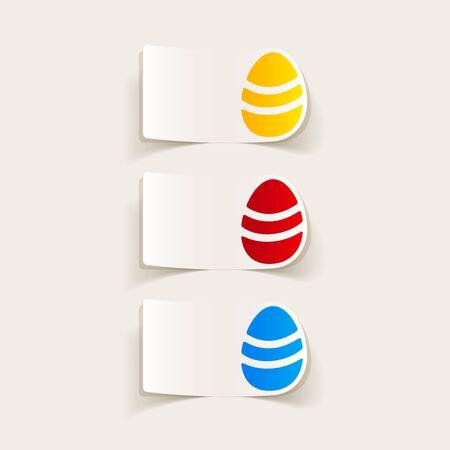 abstinence: realistico elemento di design: easter egg Vettoriali