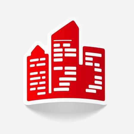 небоскребы: реалистичный элемент дизайна: город небоскребов