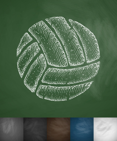 leather goods: ball icon. Hand drawn vector illustration. Chalkboard Design