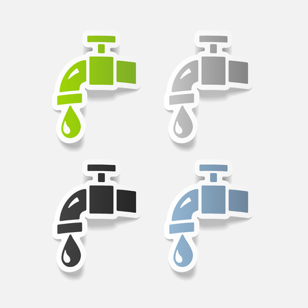 water tap: realistic design element: water tap Illustration