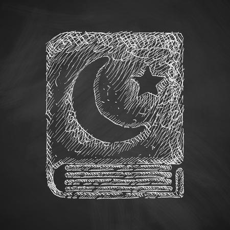 quran: koran icon