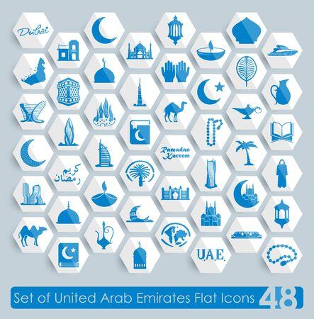 웹 및 모바일 응용 프로그램 용 아랍 에미리트 플랫 아이콘 세트