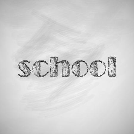 Школа: Школа значок