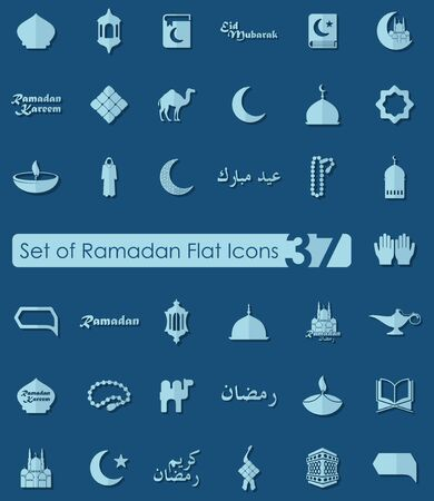 allah: Set of ramadan flat icons for Web and Mobile Applications Illustration