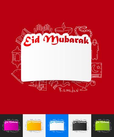 quran: hand drawn simple elements with Eid Mubarak paper sticker shadow