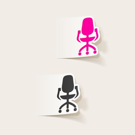 sedia ufficio: realistic design element: office chair