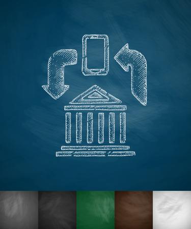 univercity: online univercity icon. Hand drawn vector illustration. Chalkboard Design Illustration