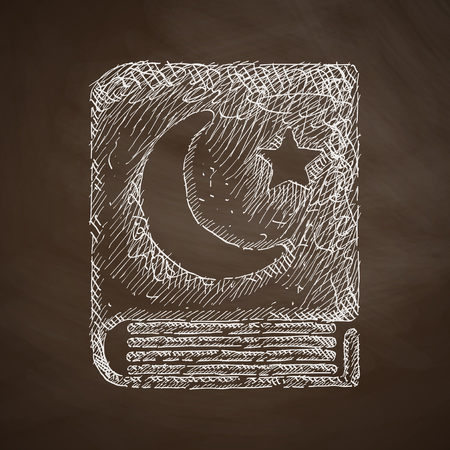 muslim prayer: koran icon