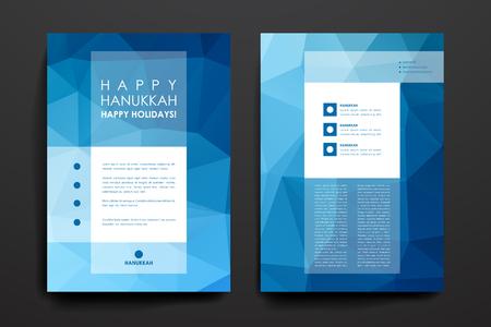 portadas de libros: Conjunto de folleto, plantillas de carteles en el estilo de Jánuca. Hermoso diseño y el diseño Vectores