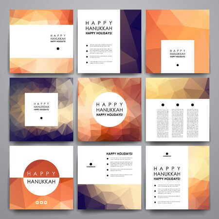 Set of modern design banner template in Hanukkah style. Beautiful design and layout Иллюстрация