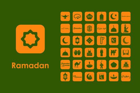 quran: It is a set of ramadan simple web icons Illustration