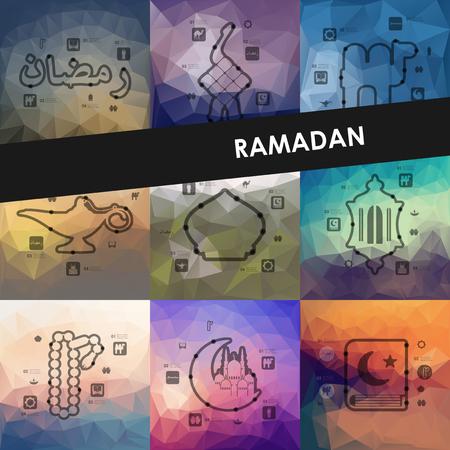 muslim prayer: ramadan timeline presentations with blurred unfocused background Illustration