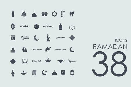 quran: ramadan vector set of modern simple icons