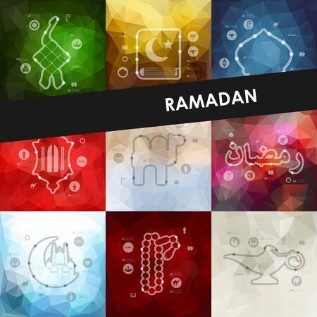 islamic prayer: ramadan timeline presentations with blurred unfocused background Illustration