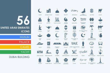 emirates: United Arab Emirates vector set of modern simple icons