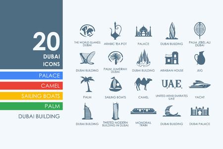 Dubai vector set van de moderne eenvoudige pictogrammen