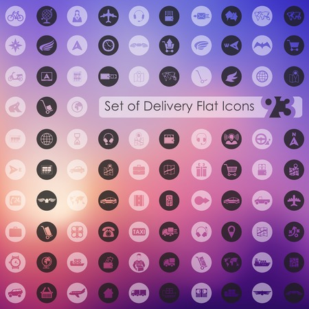 security lights: Set of delivery icons