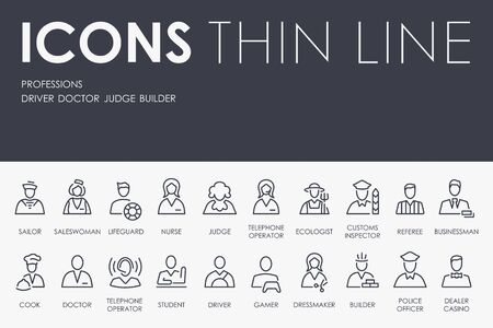 merchandiser: Thin Stroke Line Icons of Professions on White Background Illustration