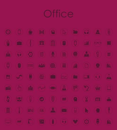 professionalism: Set of office simple icons