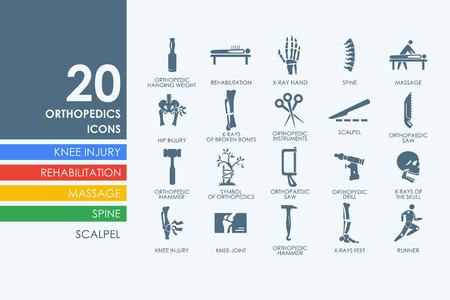 Zestaw ortopedii wektora nowoczesnych prostych ikon