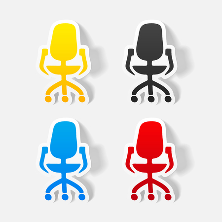 design office: realistic design element: office chair