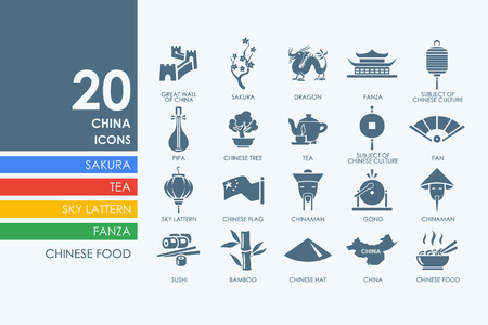 great wall of china: China vector set of modern simple icons Illustration
