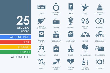wedding vector set of modern simple icons