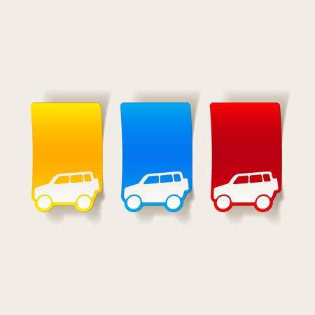suv: realistic design element: car SUV
