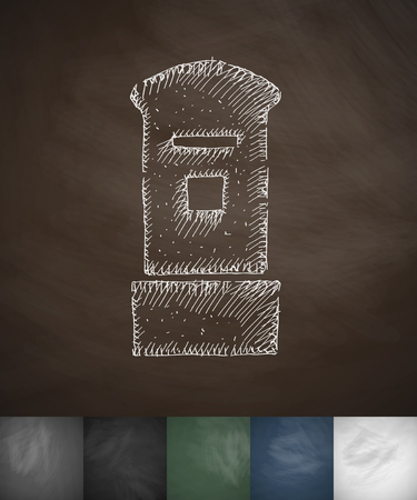 tower icon. Hand drawn vector illustration. Chalkboard Design Illustration