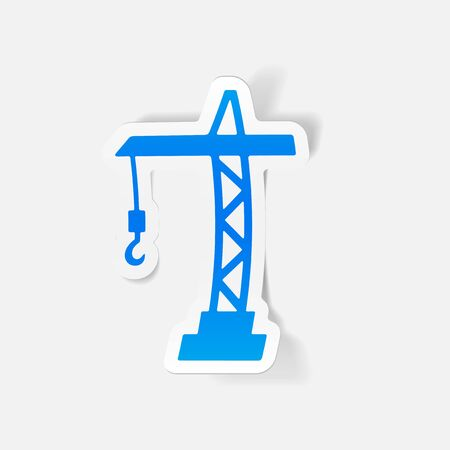 hoisting: realistic design element: hoisting crane Illustration