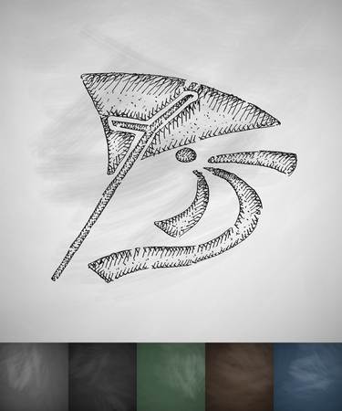 kite icon. Hand drawn vector illustration. Chalkboard Design