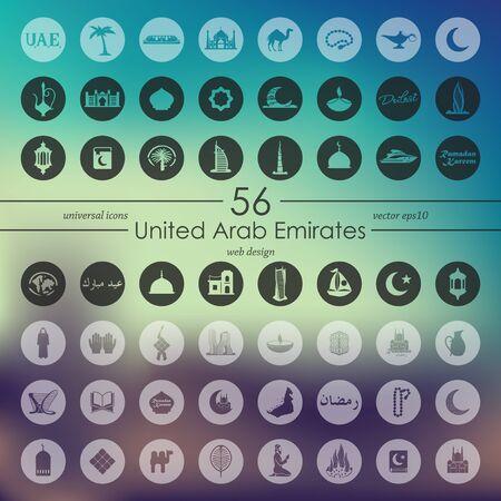 emirates: Set of United Arab Emirates icons