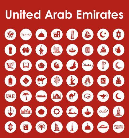 united arab emirates: Set of United Arab Emirates simple icons