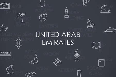 guidebook: Thin Stroke Line Icons of United Arab Emirates on White Background