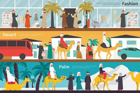 united arab emirate: Fashion Desert Palm flat office interior outdoor concept web. Career Chart Fun Illustration