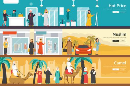 united arab emirate: Hot Price Muslim Camel flat office interior outdoor concept web. Career Chart Fun