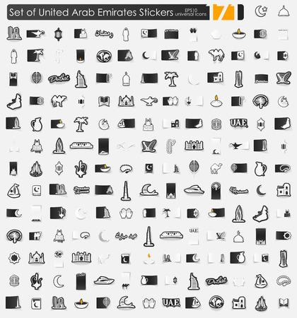 United Arab Emirates iconos etiqueta del vector con la sombra. El corte del papel