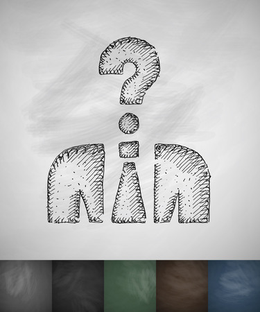 job vacancy: job vacancy icon. Hand drawn vector illustration. Chalkboard Design