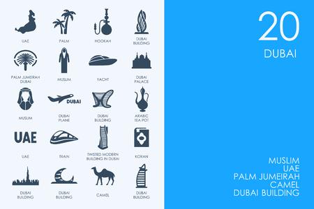 united arab emirate: BLUE HAMSTER Library Dubai vector set of modern simple icons
