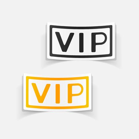 현실적인 디자인 요소 : vip