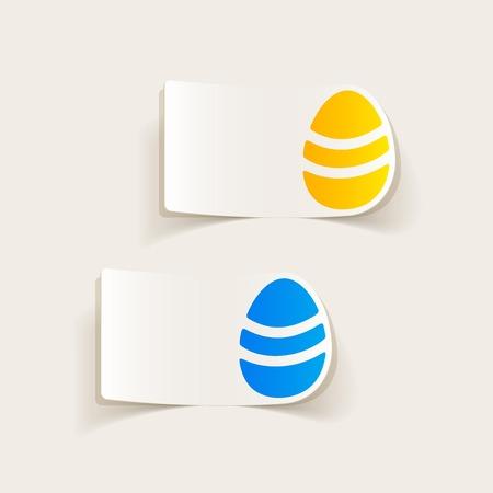 現実的なデザイン要素: イースターエッグ  イラスト・ベクター素材