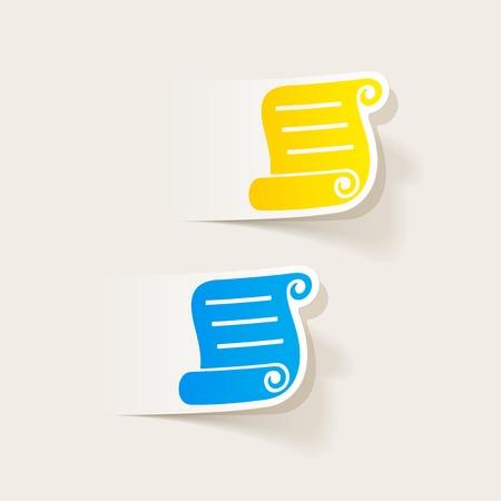 現実的なデザイン要素: 空白の紙