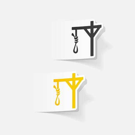 現実的なデザイン要素: 絞首台